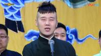 """杨九郎帮张云雷怼黑粉:送你们俩字""""闭嘴"""""""