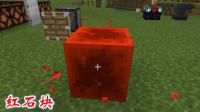 我的世界迪哥玩红石1:红石基础,红石有哪些用途和获取途径呢?