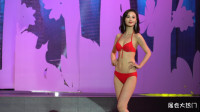 Miss Universe 2019环球小姐中国赛区总决赛 泳装秀