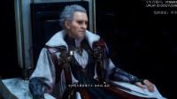 [琴爷]最终幻想15(FF15)4K全剧情娱乐解说EP27: 第十三章:夺还!两条游玩路线二选一!