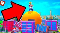 小飞象解说✘Roblox滚球模拟器 球球大作战!我居然被欺负了?乐高小游戏