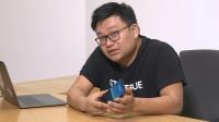 魅族zero发布会全程高清视频 第一款无孔手机 18W无线充电 压感机械结构 屏幕发声