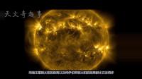 太阳诞生于一片原始星云之中,如今被此星云所笼罩,就像太阳外壳一般