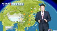 中央台:明日(24号)逐渐回暖,雨雪盛行不复存在,准备迎接太阳