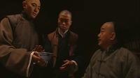 霍元甲到京城投靠二叔,谁知二叔冷眼相待,陈真这暴脾气快爆发了