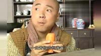 满汉全席:徐峥炒了一盘菜,一个月工钱就没了,为什么?