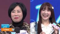 湖南卫视-20190116-零食大赏