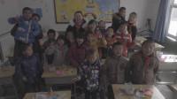 来自留守儿童的对话:小手拉大手,给大山留守儿童带去节日温暖