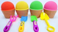 太空沙冰淇淋寻宝亲子游戏,早教启蒙认知萌宝学习颜色与数字1-8