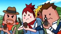 搞笑吃鸡动画:霸哥的声东击西还是败给了敌人的暗度陈仓,太狡猾了