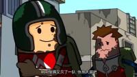 搞笑吃鸡动画:大伙被污污弹打中,瓦特傻傻分不清,走错了队伍!