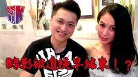 KL生活Vlog 台北$1500的創意私廚套餐居然吃得到高級和牛!?