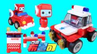 百变布鲁可变形积木玩具 布布的红色越野车