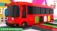 大巴车运来了很多玩具车 家中的美国学校