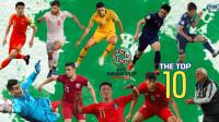 外媒评亚洲杯1/8决赛最佳10人里皮携郑智强势入选