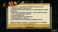 【小莫】火影忍者手游 娱乐解说 公告更新和水友上分! 直播回顾20190123