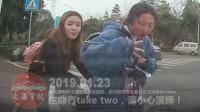 中国交通事故20190123:每天最新的车祸实例,助你提高安全意识