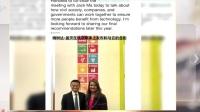 马云联合国打卡上班  身兼数职年薪一美元 第一时间 20190124