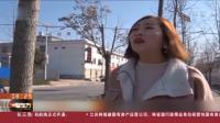 陕西商洛:68岁乘客错过站点拽司机,致公交车失控