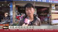 深圳:疏于照顾,3岁男童马路中间玩耍被轿车辗轧