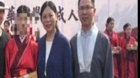 孙楠女儿就读学校资质引质疑:无学历教育资质  华夏学宫被调查 上海早晨 20190124