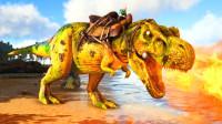 方舟生存进化-原始恐惧篇3 暴龙兽