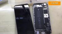 苹果手机电池不耐用,震动有杂音是怎么回事?拆开后你就明白了