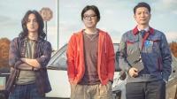 4、韩寒谈电影《飞驰人生》的选角原因