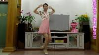 霞彩飞扬广场舞《你把爱情给了谁》   演唱:龙梅子     编舞:范范