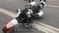 中国交通事故20190124:每天最新的车祸实例,助你提高安全意识