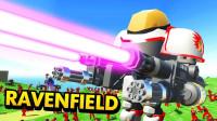 小飞象解说✘战地模拟器 企鹅小队出击!全新超级机器人登场!