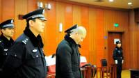西安公交杀人案凶犯被判死刑 曾致4死7伤