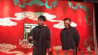 郭麒麟表演郭德纲原创相声《揭瓦》租客与房东的唇枪舌战