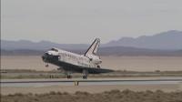 摄像头记录航天飞机