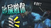 【凯麒】这里的人热情好客!-生化危机2重置(里昂线)-1