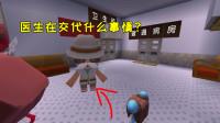 迷你世界动画片:妮妮,希望你可以坚强的挺过这三个阶段!