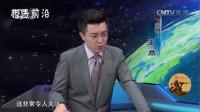 张召忠:中俄两国为什么要跑到南海进行军演?