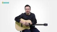 【柠檬音乐课】吉他弹唱教学《花房姑娘》