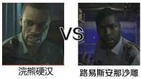 【舍长制造】《生化危机2重制版》中文实况 02 连密室都搬空了?!