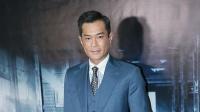 八卦:演员李兆基患肝癌 古天乐主动资助其治病