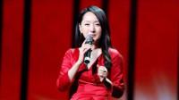 不老女神杨钰莹凭借此歌登上春晚,唱的含蓄甜美,韵味十足!