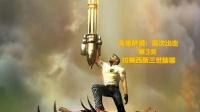 【小卡九六王子】《英雄萨姆:首次出击》(HD版)解说第三关:拉美西斯三世陵墓 全隐藏秘密收集