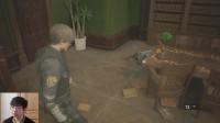 【苏神】《生化危机2重置版》02:警察局的人都死光了