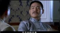 将军电视剧全集第10集又名兄弟情仇