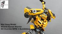 陸霸 黃蜂戰士  陸霸 黃蜂戰士 胡服騎射的非常規變形金剛分享