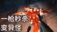 【森林】14 这个洞穴里野人成堆!这是野人的大本营?!!!!!!!!!!!!!!!!!!!!!!!籽岷中国boy屌德斯老戴逍遥小枫五之歌逆风笑锡兰小熊抽风坑爹哥