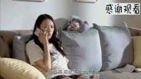新闺蜜时代:小北决定带李理见父母,樊斌偷看李理手机,满脸嫉妒
