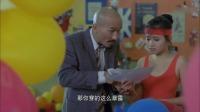报社刊登女儿性感照片,父亲呵斥她,谁知女儿不生气反而高兴直跳