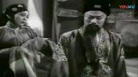 评剧电影——《秦香莲》 筱白玉霜