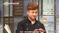 中厨雕了一朵玫瑰花送给韩国女星,引得女明星哇哇大叫,超浪漫!